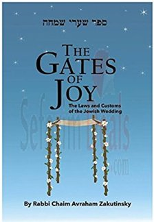 gates_of _joy_zakutinsky