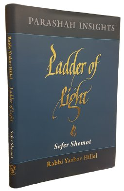ladder_light_shemot