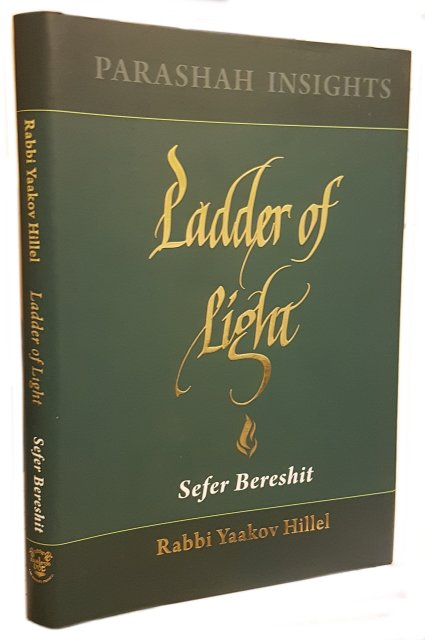 ladder_of_light