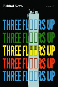 three_floors_up_nevo